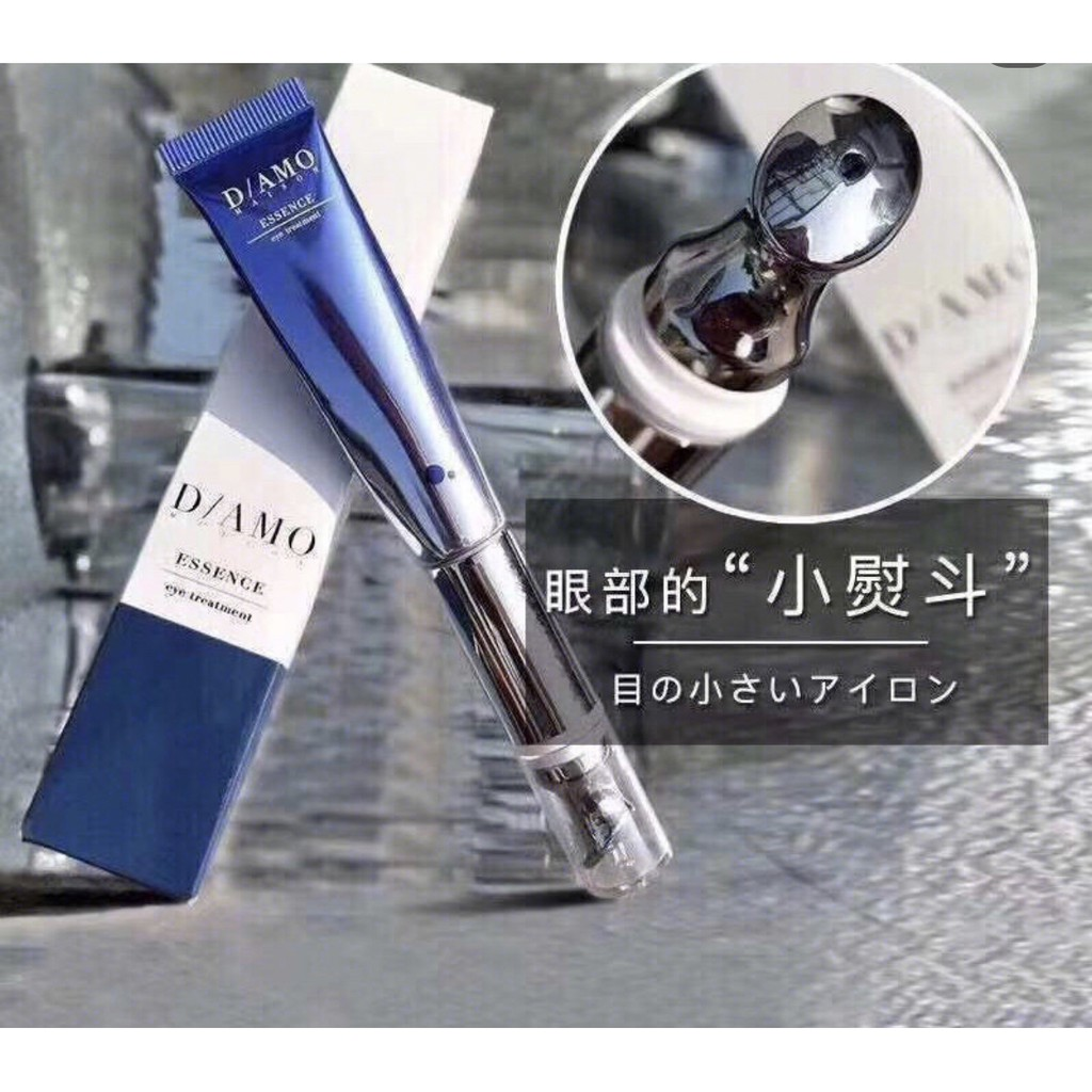 Japan Damo Eye Cream微电流DAMO眼霜