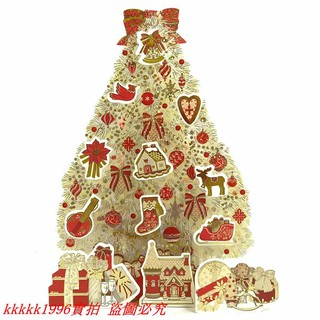 Streaming Christmas Music.Christmas Led Lights Streaming Music 3d He Chaomei S Golden Christmas Tree Chris