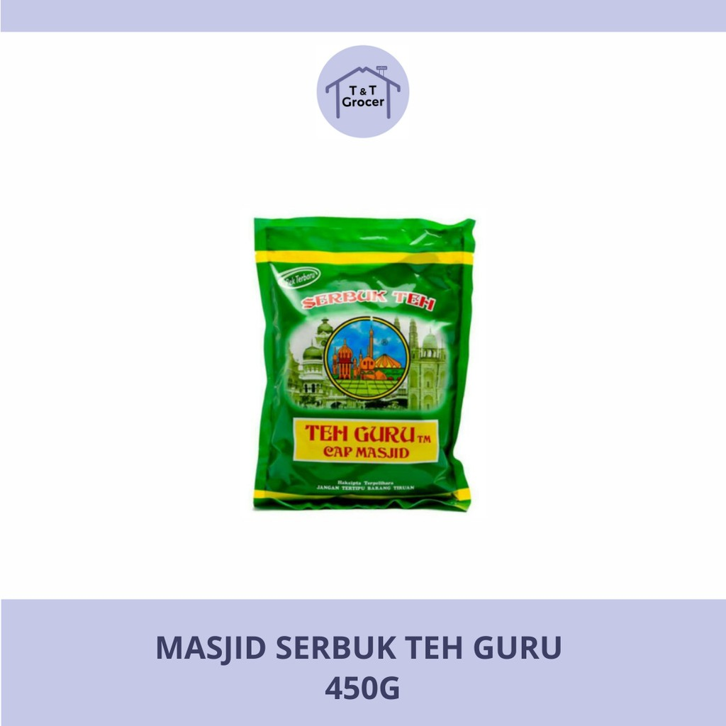 Masjid Serbuk Teh Guru
