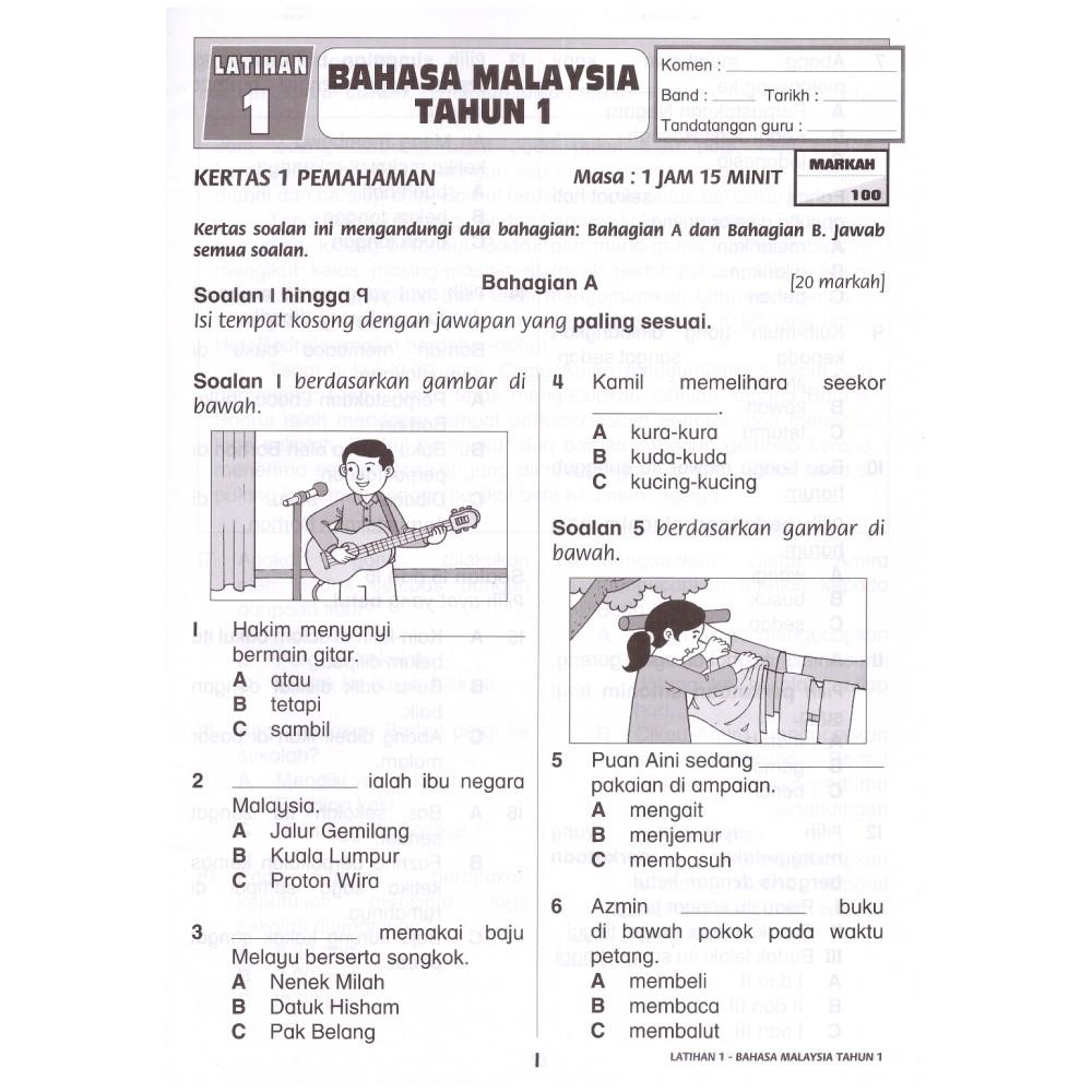 Topbooks Ilmu Didik Aktiviti Pintar Bahasa Malaysia Pemahaman Penulisan Tahun 1 Shopee Malaysia