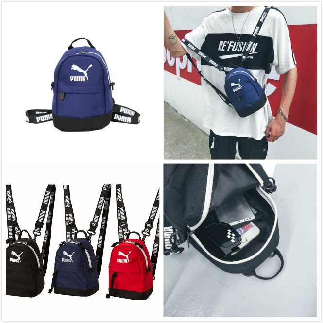 41b5c7f940 Puma Minime Retro Backpack Shoulder Bag