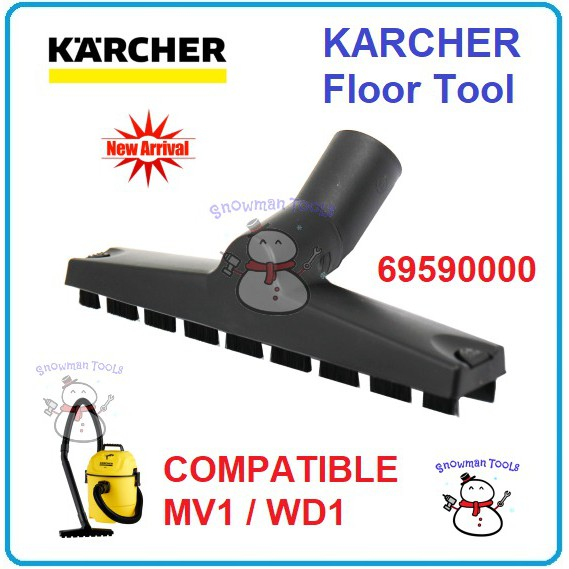 KARCHER WD1 69590000 Floor Tool Replacement Item For MV1 MD1 SPARE PART WET & DRY ACCESSORY BRUSH VACUUM CLEANER PARTS