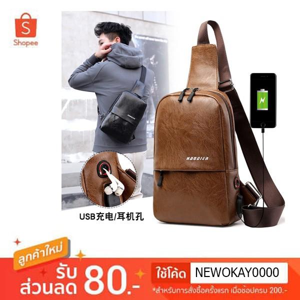 พร้อมส่ง! กระเป๋าสะพายข้าง พาดลำตัว กระเป๋าคาดอก หนังPU ผู้ชาย รุ่น NO.18-2 (ม