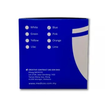 MEDICOS SURGICAL DISPOSABLE FACE MASK 3 PLY (HEADLOOP) (50'S) TOPENG MULUT MEDICOS