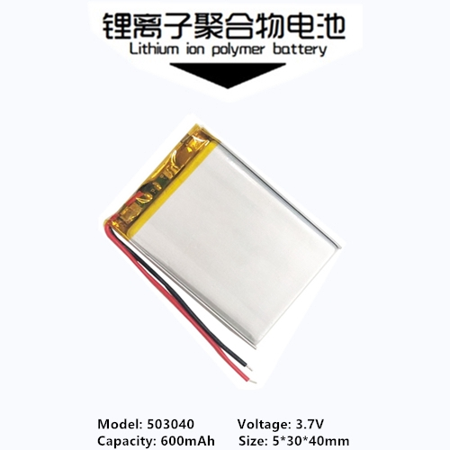 503040 3.7V 600mAh Rechargeable Lithium Polymer Battery