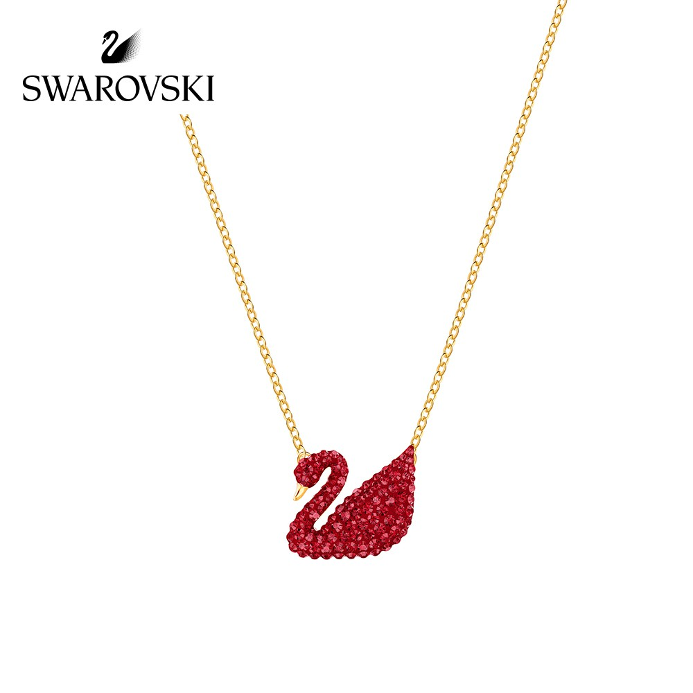 2a48a198cd3 Swarovski Kalung Sliver Dream Swan Pendant Necklace by Gift Box 5007735 |  Shopee Malaysia