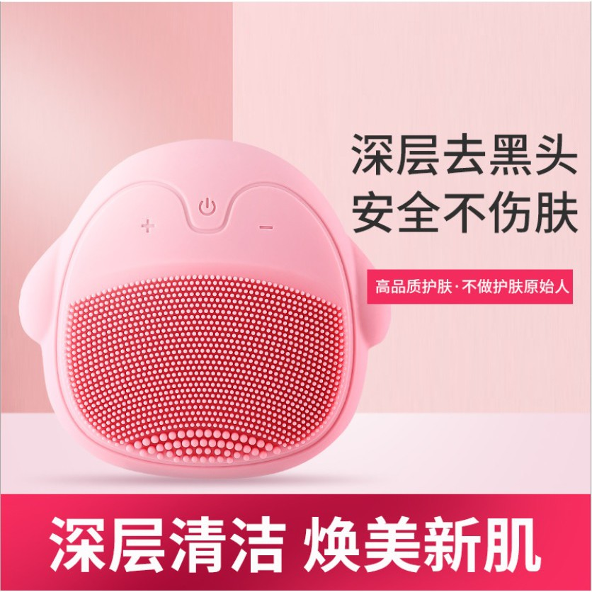 J5 DEEP CLEASING ULTRASONIC VIBRATION FACE CLEANSER SILICONE ELECTRIC FACIAL MASSAGER BEAUTY MASSAGE 3 SPEED ADJUSTABLE