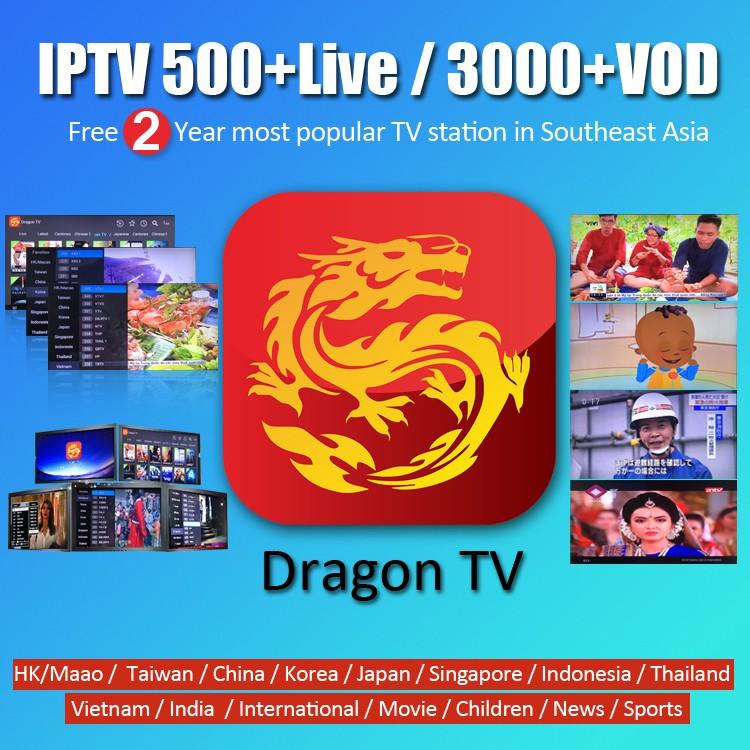 Dragon TV 500+Live TV and 3000+VOD Astro Hongkong Mala TV channel forTV Box