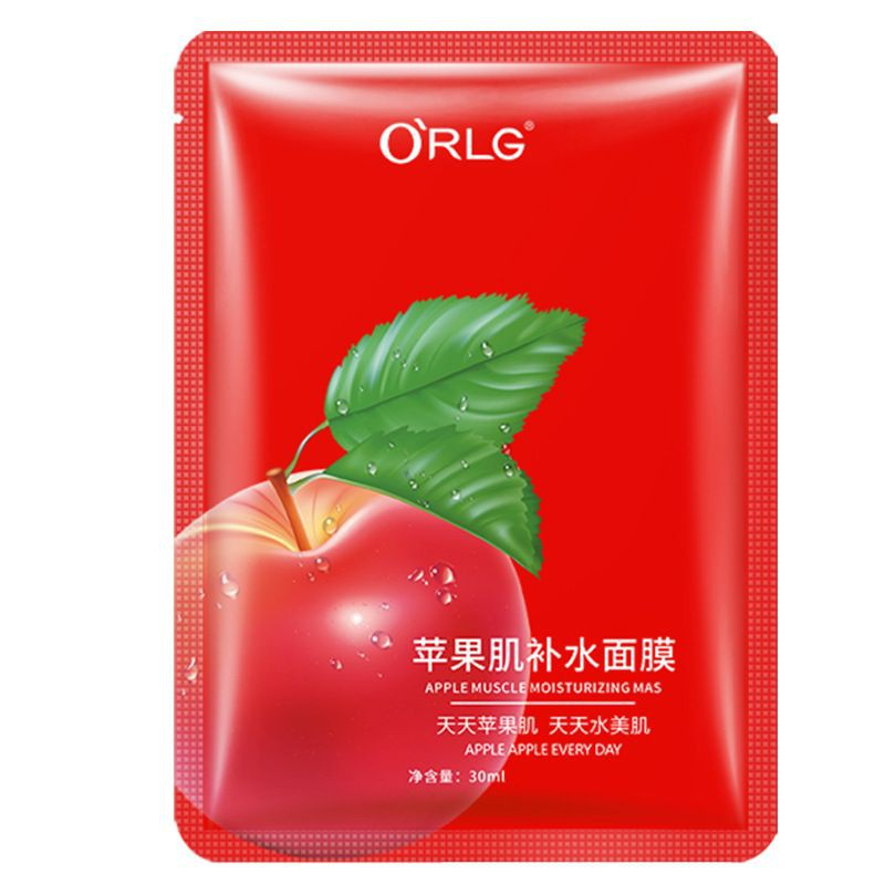 [ READY STOCK ]  Apple Muscle Elastic Firming Facial Face Mask Moisturizing Mask Skin Care Jualan Murah Lotion Makeup