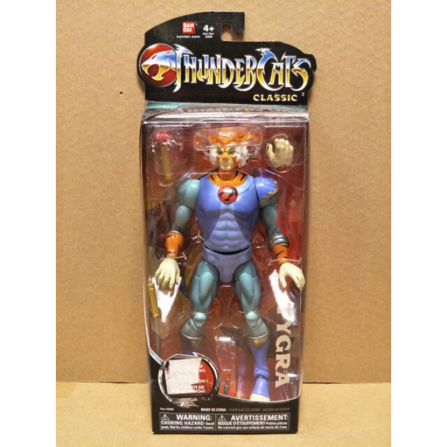 """Action Figure in stock TYGRA BANDAI THUNDERCATS CLASSIC COLLECTION 8/"""" INCH"""