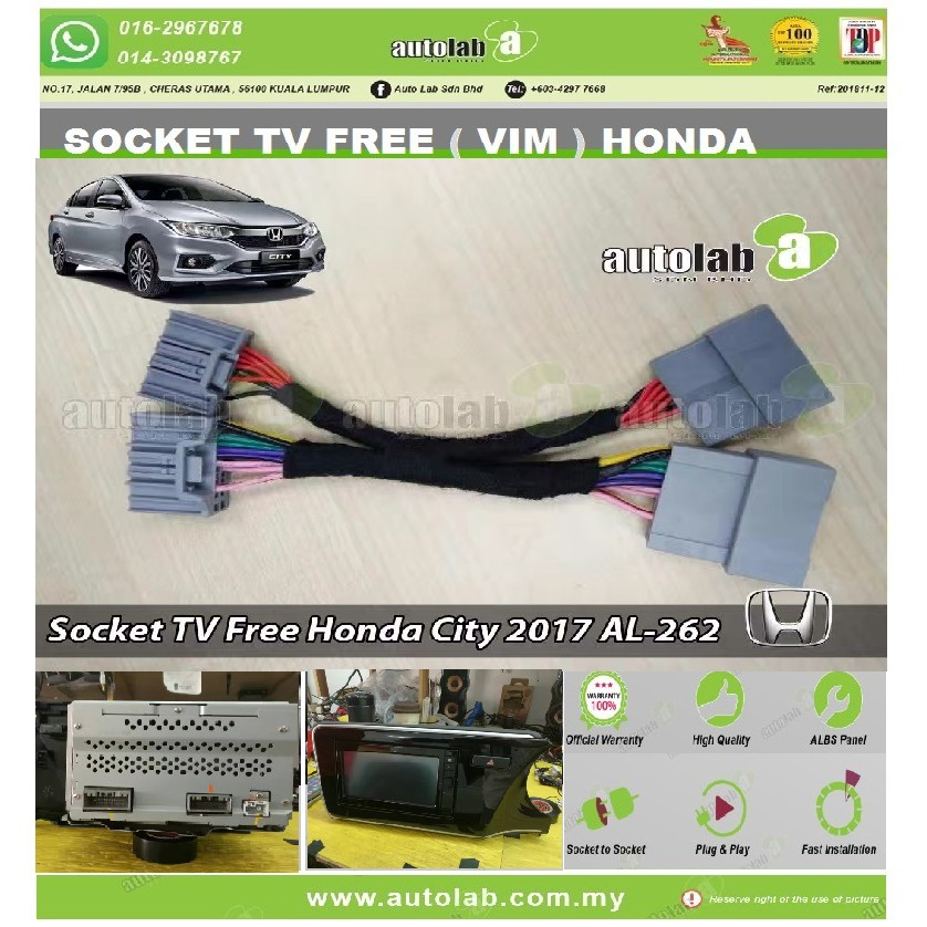 Socket TV Free (Bypass VIM) HONDA City/Jazz 2017-2018