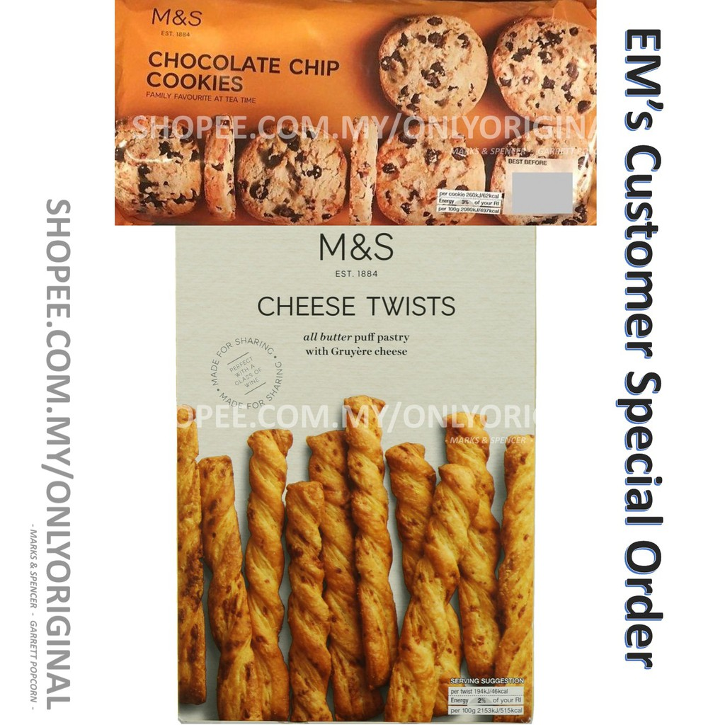 Marks & Spencer Cheese Twists & Cookies Combo! / Special Request / M&S/  Marks and Spencer