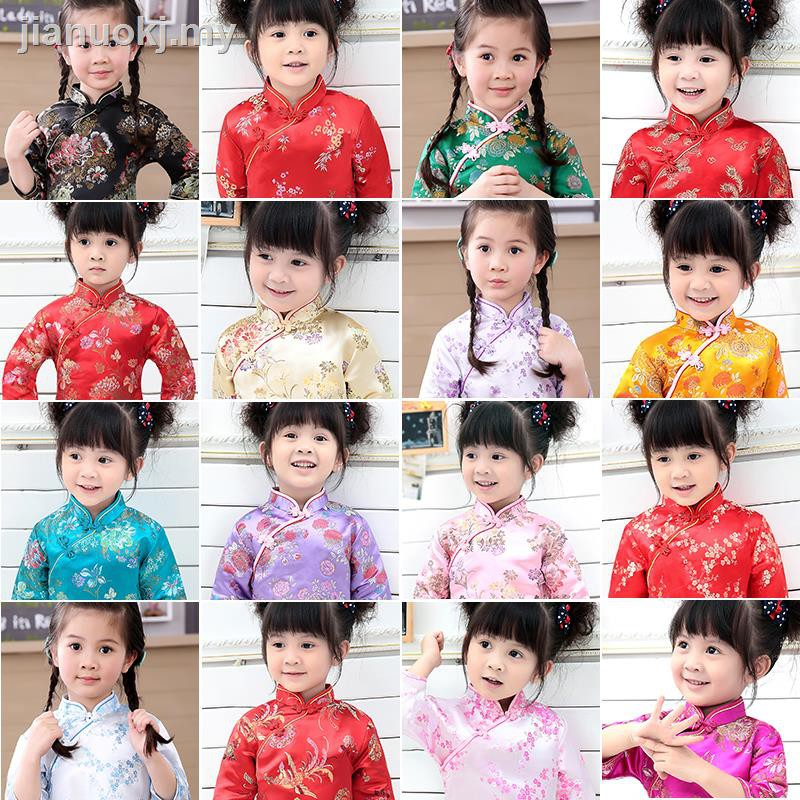 Children Girl Tang Suit Cheongsam Embroidered New Year Princess Dress 1-5Y S2