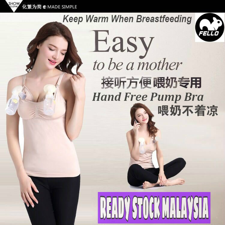 82b783347a8e9 Ready Stock Woman Handsfree Breastfeeding Slimming Singlet Nursing Bra  221117