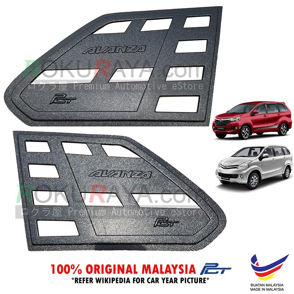 Toyota Avanza (2nd Gen) 2012 Rear Triangle Side Window Mirror Cover