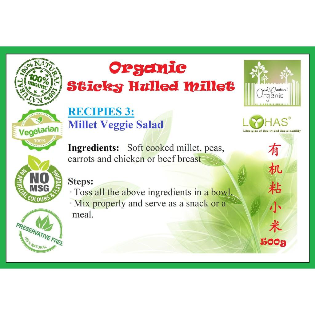 [Lohas] Organic sticky hulled millet 有机粘小米 500g