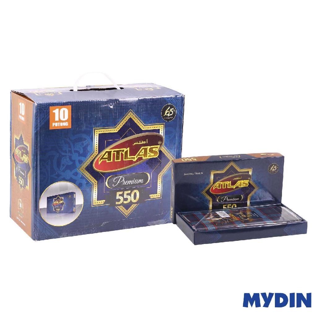 Atlas Assorted Pelikat Premium Box 550 (10pcs) #Raya