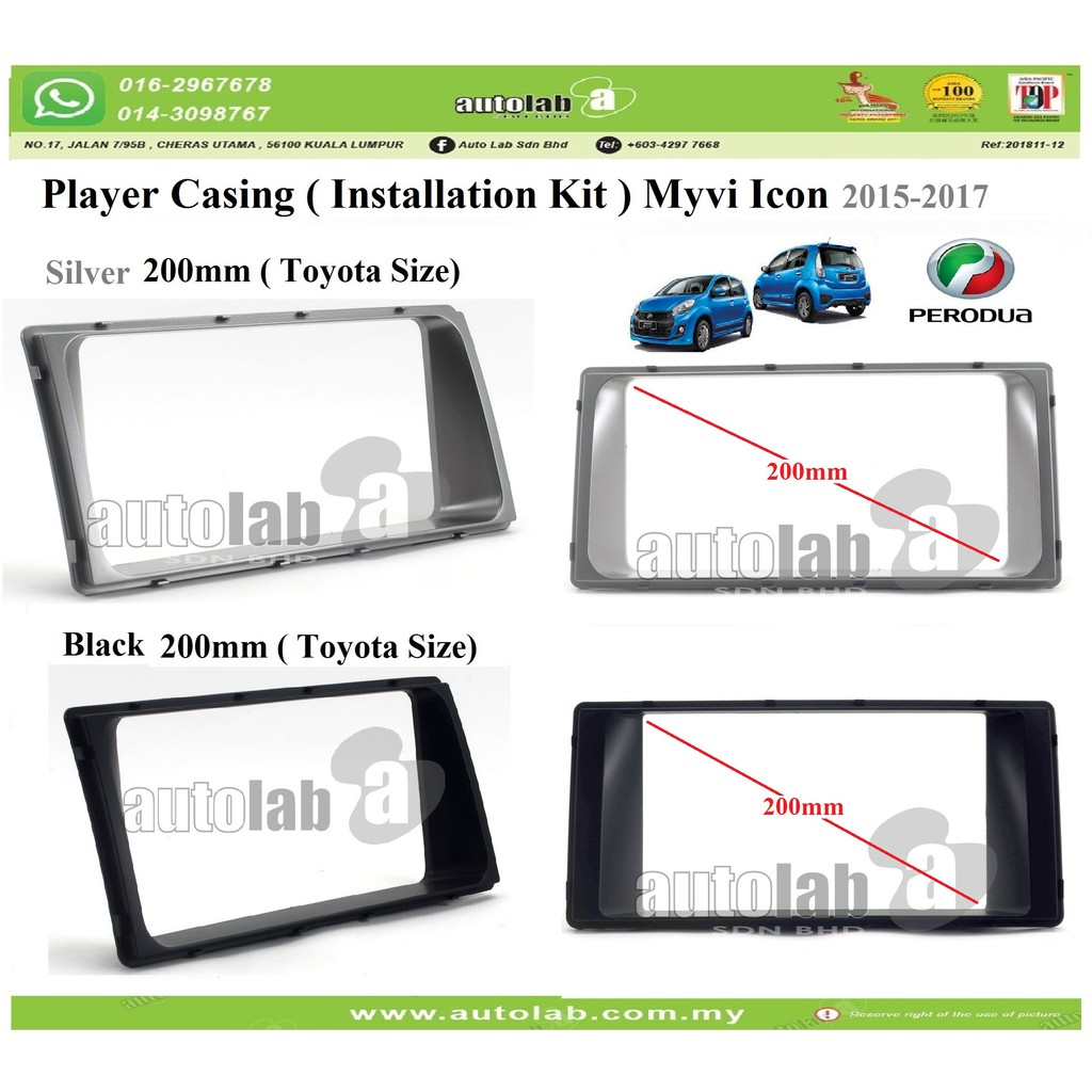 Player Casing Double Din (200mm) Myvi Icon 2015-2017