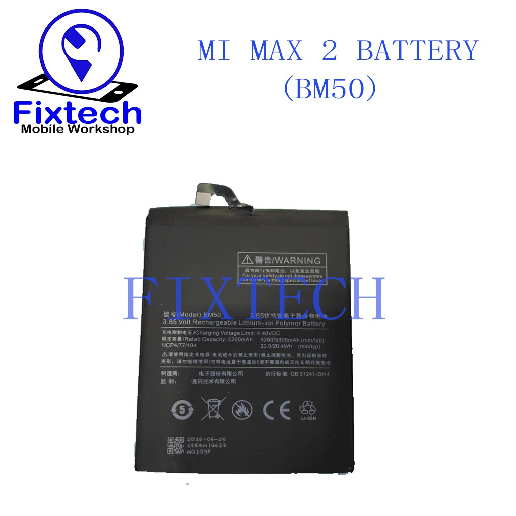XIAOMI MI MAX 2 BATTERY (BM50)