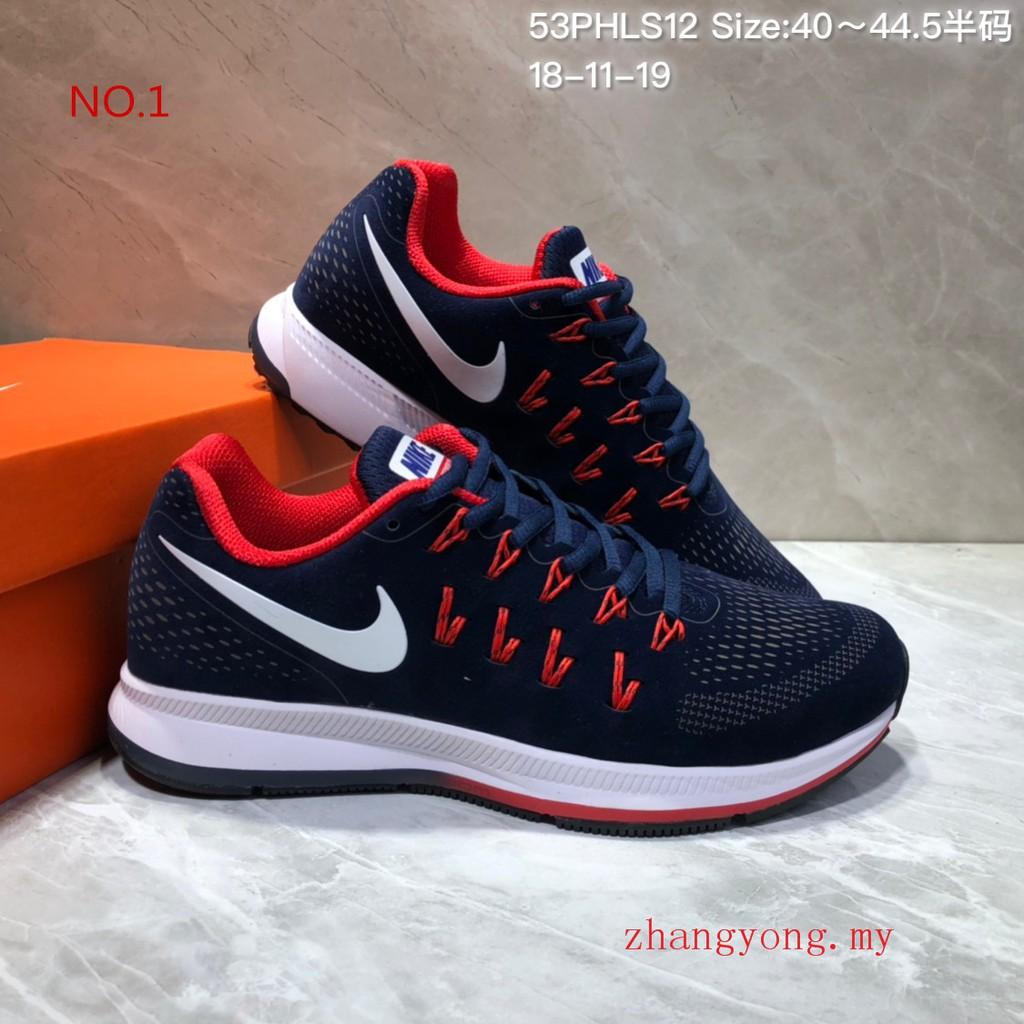 official photos 53590 29d73 NIKE sportswear, Online Shop   Shopee Malaysia