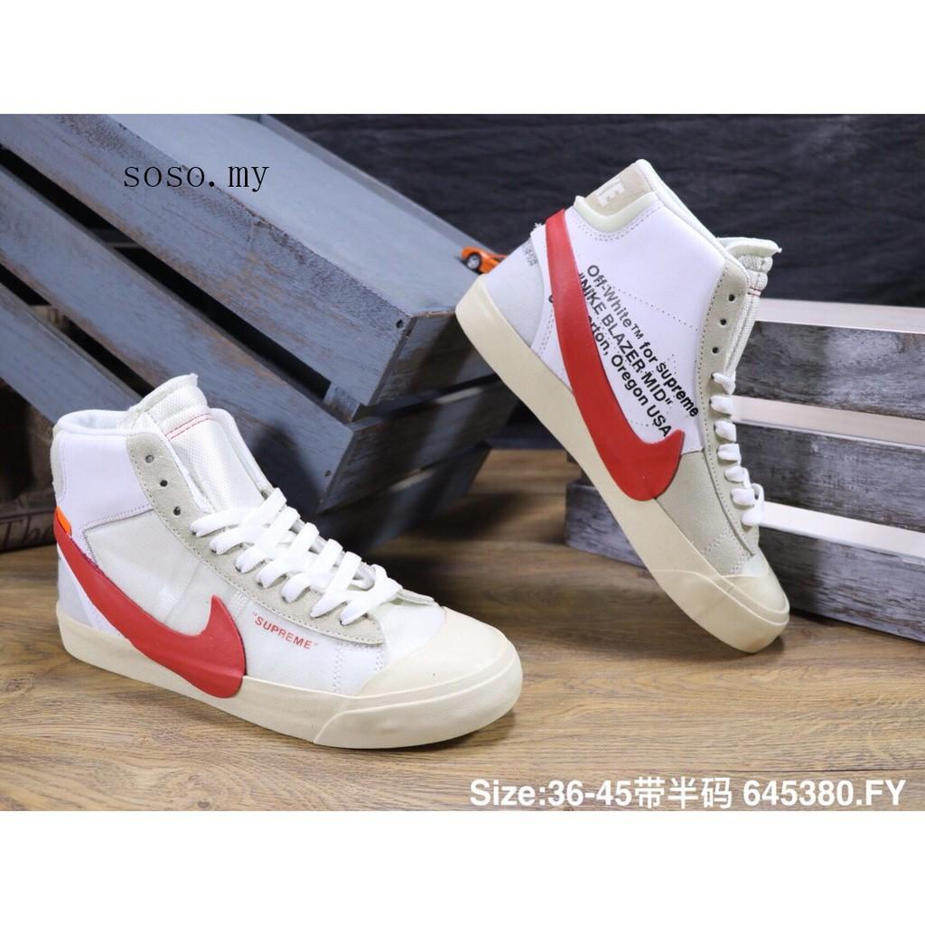af1822d4f538f OFF WHITE x Nike Hyperdunk 2017 HD17 OW AJ4578 100 | Shopee Malaysia