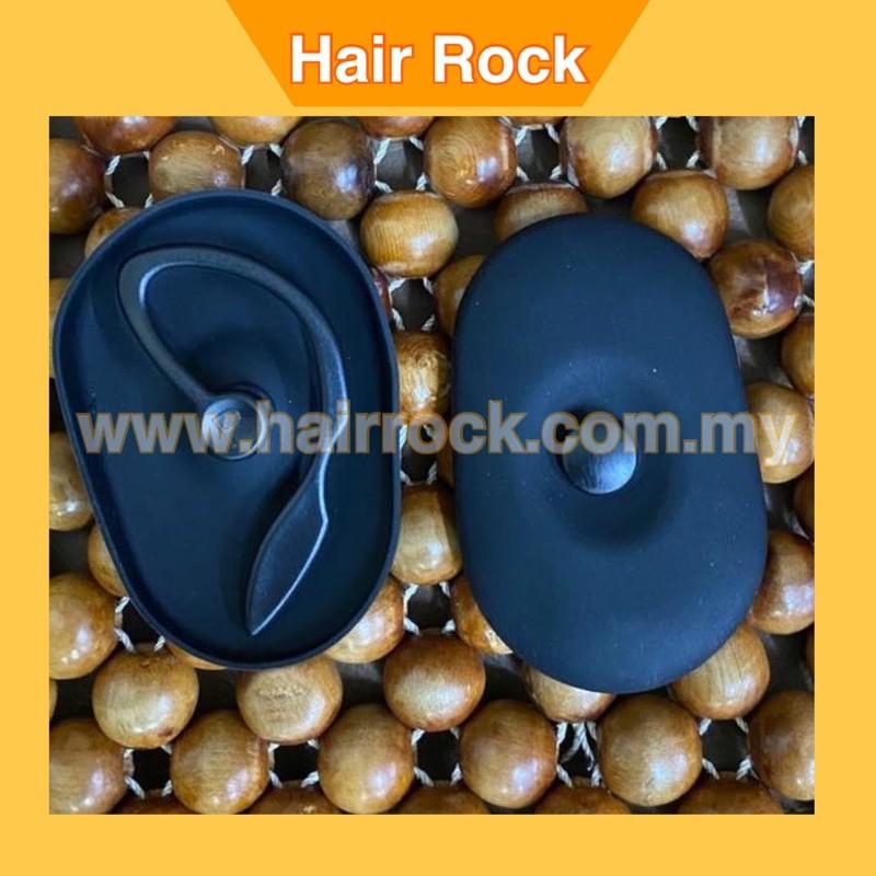 Silicone Ear Cover Hair Dye Shield Protector Salon Colour 1 PAIR