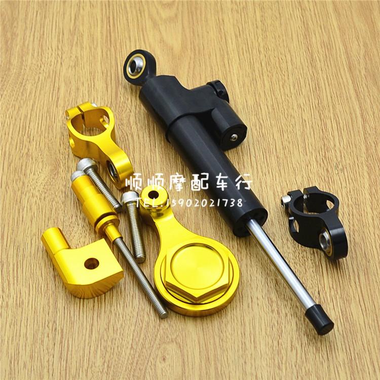 Yamaha YZF R6 06-15 R1 09-14 CNC modification Titanium balance bar  Directional d