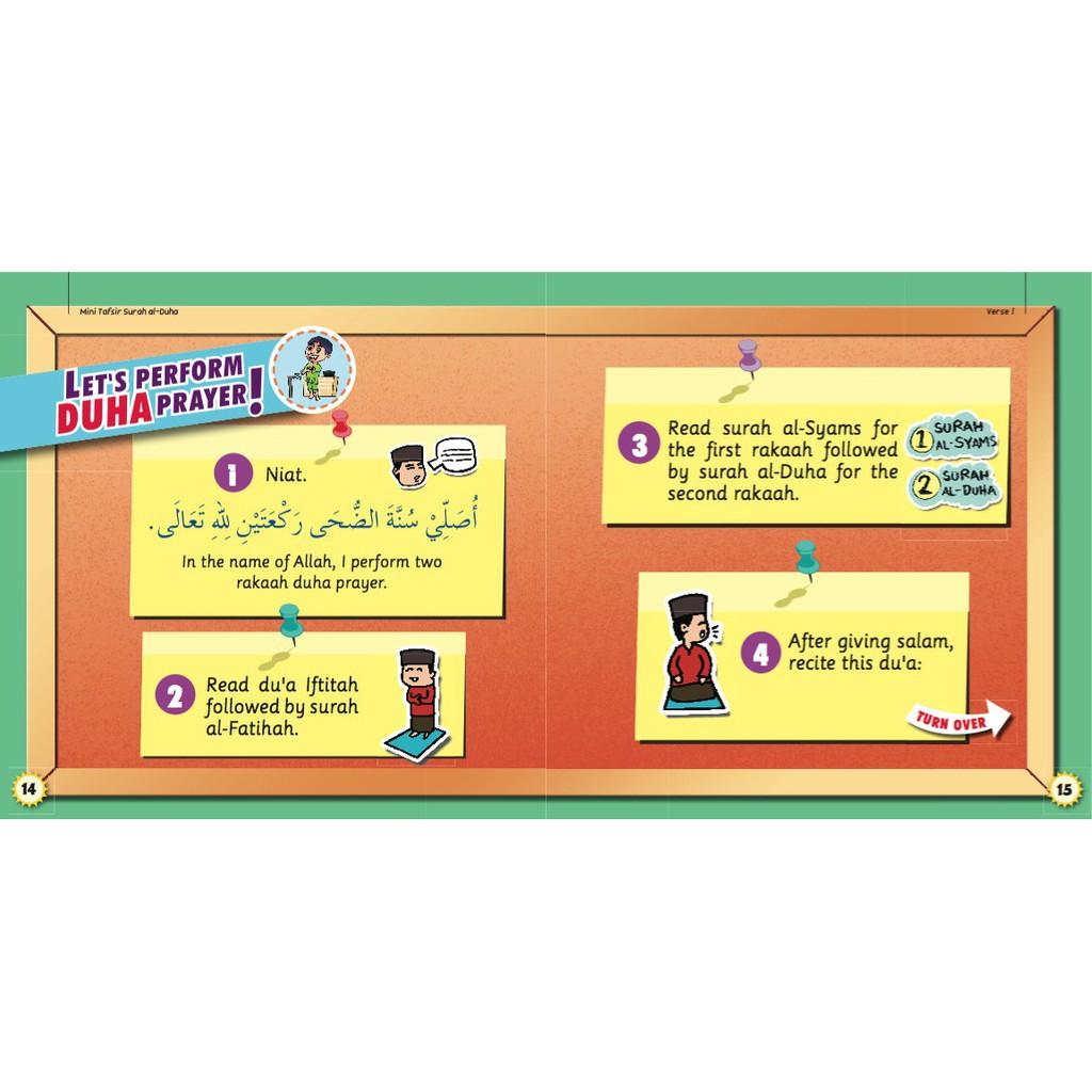 Tafsir Mini Surah Al Duha   Shopee Malaysia