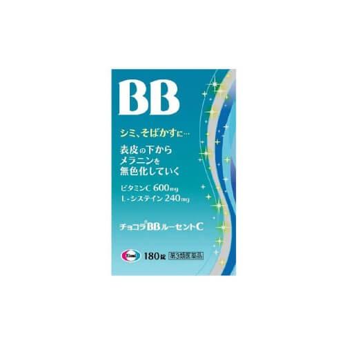 エーザイチョコラ BB Lucent C 180 tablets