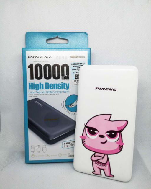 100% Original PINENG PN-916 10000mAh Powerbank (Special Edition)