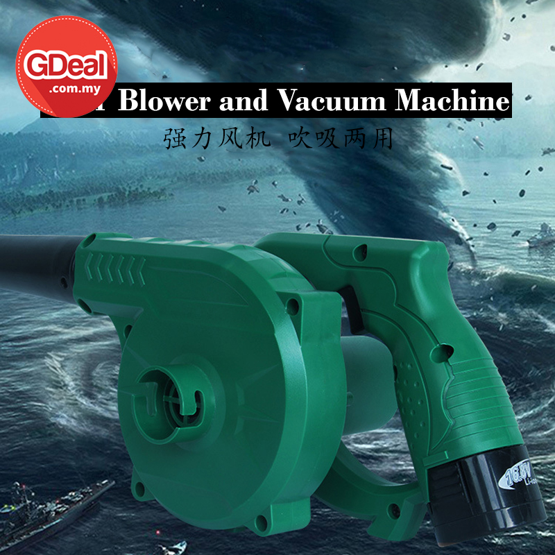 GDeal 16.8V Rechargeable Leaf Dust Blower And Vacuum Household Hair Dryer