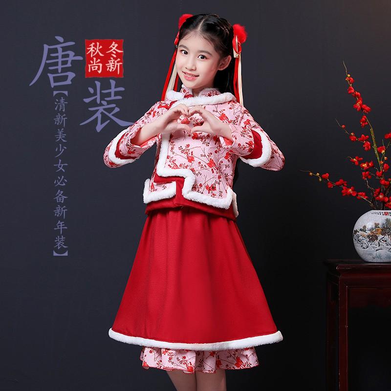 GIRLS KIDS CHILDRENS RED CHINESE CHEONGSAM GEISHA DRESS NEW YEAR COSTUME OUTFIT