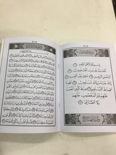 Buku Muqadam Resam Uthmani