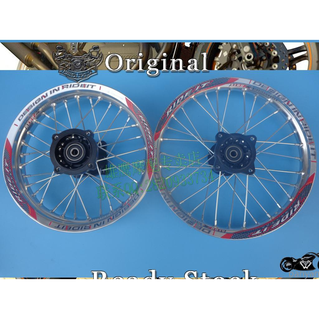 Off Road Motorcycle Modified Wave Speeder Huayang 10 12 14 17 Inch Front And Rea