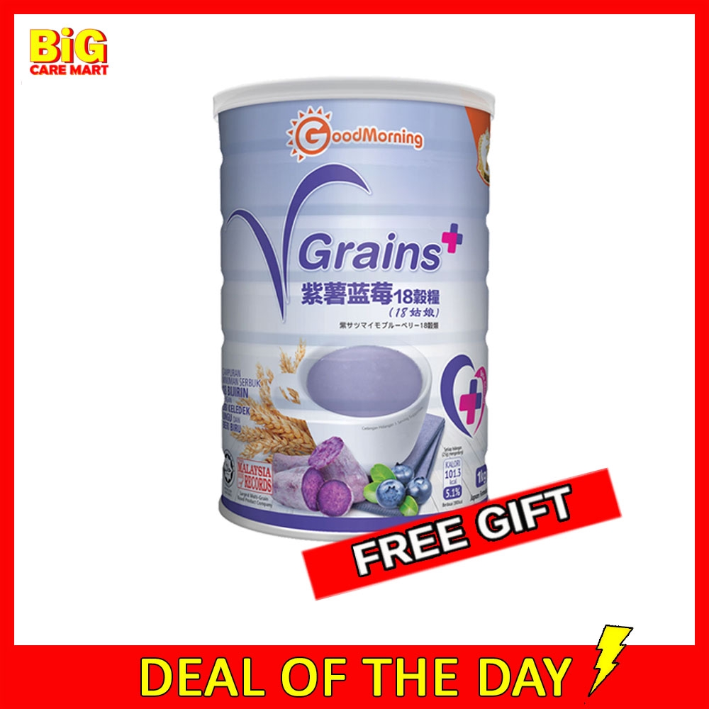 Good Morning VGrains 18 Grains 1kg [FREE GIFT]
