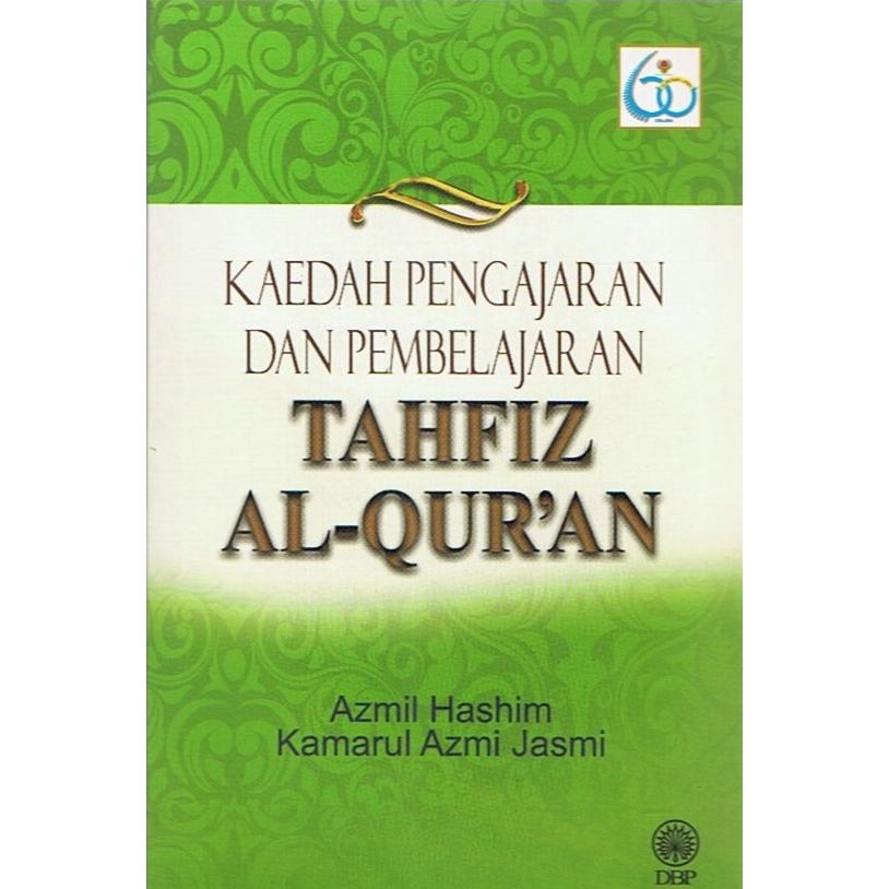Dbp Kaedah Pengajaran Dan Pembelajaran Tahfiz Al Quran Shopee Malaysia
