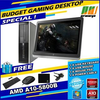 Budget Gaming PC ( PUBG LITE, CSGO, DOTA 2 ) CPU ONLY
