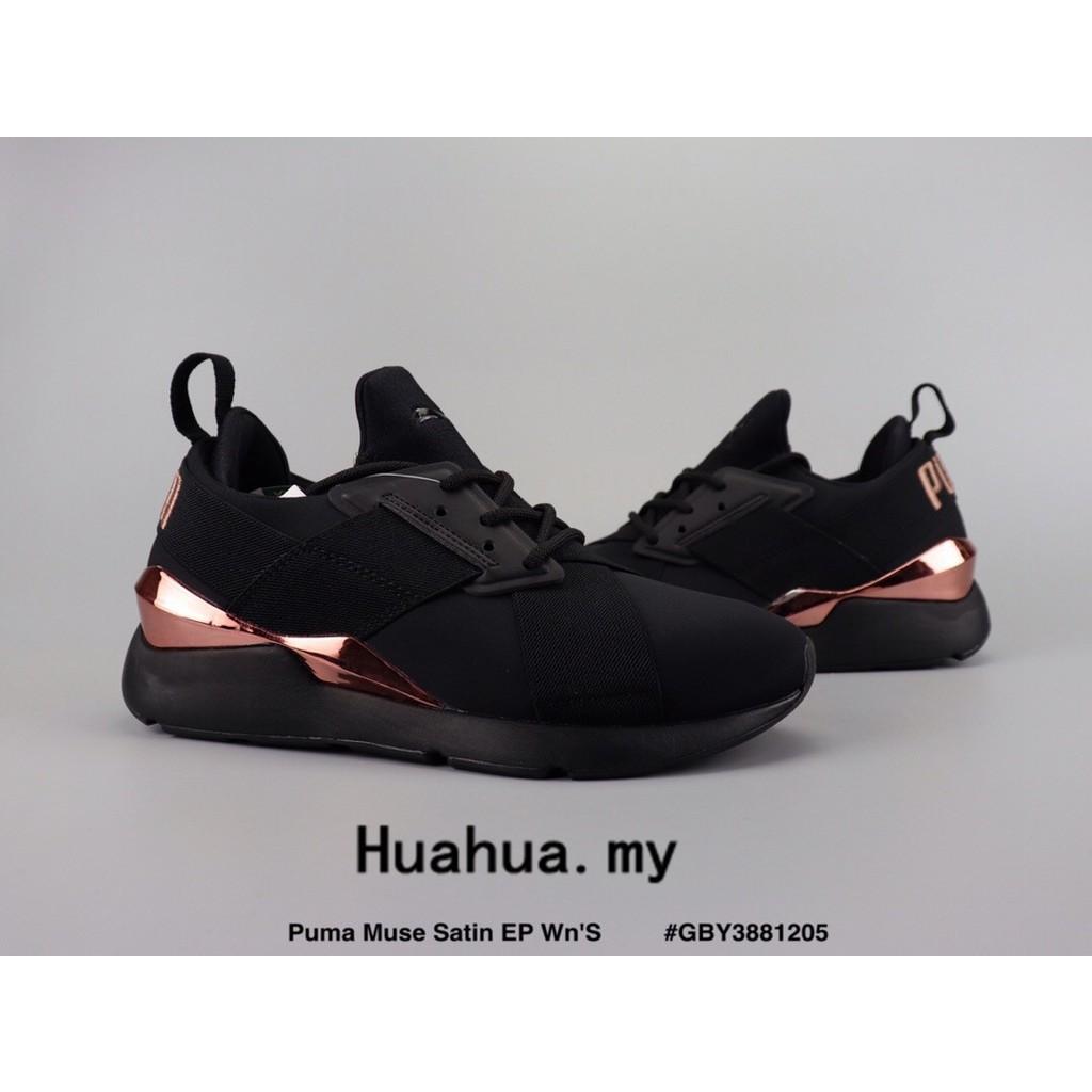 c9ecfcc3da2d Shopee Malaysia