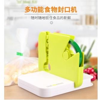 Kitchen sealing machine household small portable 厨房封口机家用小型便捷式可固定