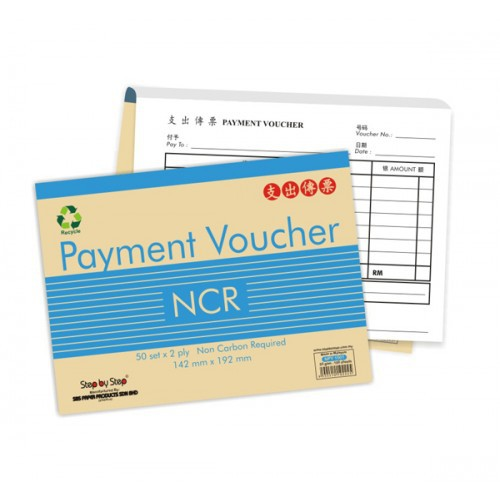 SBS NCR Payment Voucher NPV 1001 50 set x 2 ply Step By Step Non Carbon Required Book NGGV