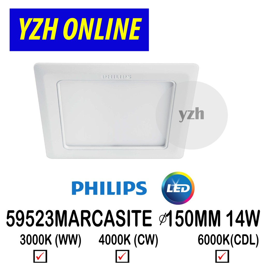 Philips 14w Marcasite 59523 Led Downlight 5 Quot Square Shopee Malaysia