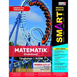 READY STOCK Buku Latihan Modul Efektif SMART PT3 ...