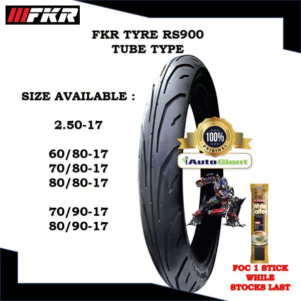 FKR TAYAR RS900 TUBE TYPE (100% ORIGINAL) 250-17, 60/80-17, 70/80-17, 70/90-17, 80/80-17, 80/90-17