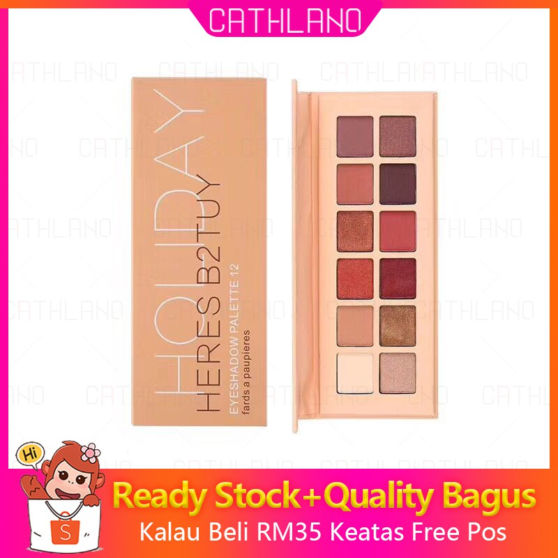 Beauty Essentials Heres B2uty Holiday Eyeshadow Palette 12 Color Palette Make Up Palette Pigmented Eye Shadow Matte Eyeshadow Shimmer Eyeshadow