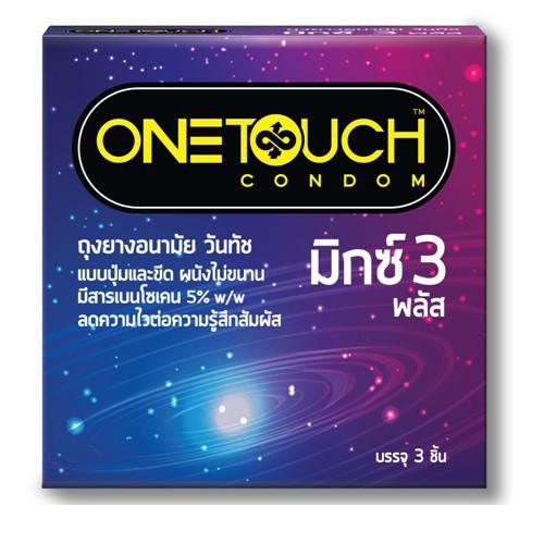 onetouch mixx 3 plus วันทัช Onetouch ถุงยางอนามัย มิกซ์ 3 พลัส52มม. 1กล่องมี 3 ชิ้น ไม่ระบุชื่่อส