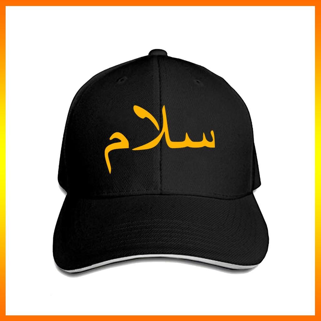 0e9167687 Peace Salam Arabic Baseball Cap Unisex Casual Adjustable Fashion Hats