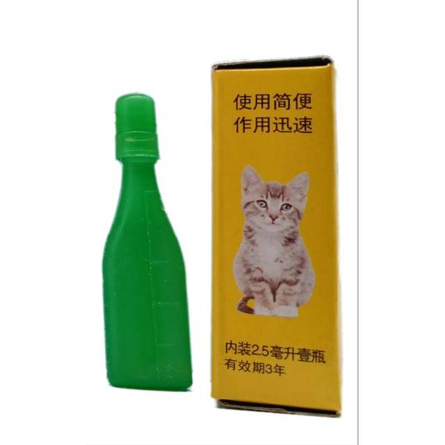 Ubat Kutu Kucing Spot On Flea Tick Treatment Medicine For