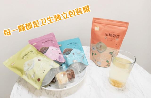 大包裝 Taiwan Brown Sugar台湾 糖鼎 《改版减糖新包装》30g*13