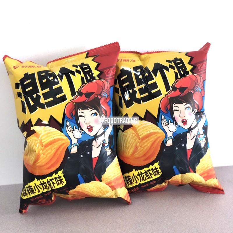 Mala 小龍蝦薯片   65 gram
