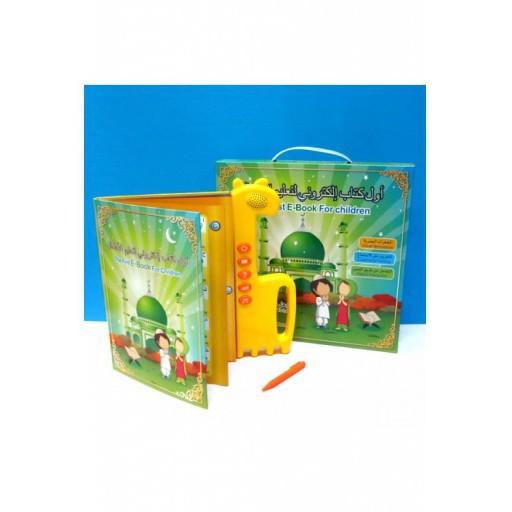 READY STOCK SHP] BELAJAR DOA DAN AGAMA ISLAM E Book Islamic Early Learning For Kids